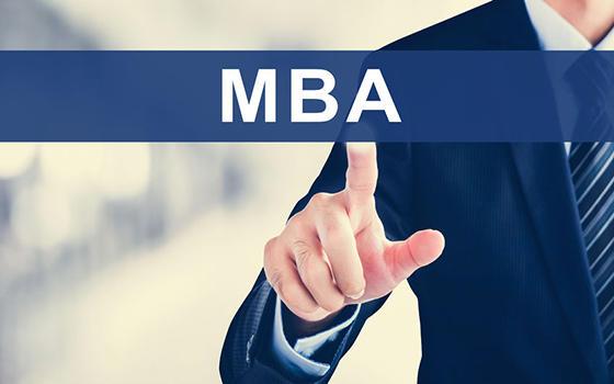 MBA مرکز آموزش های تخصصی جهان