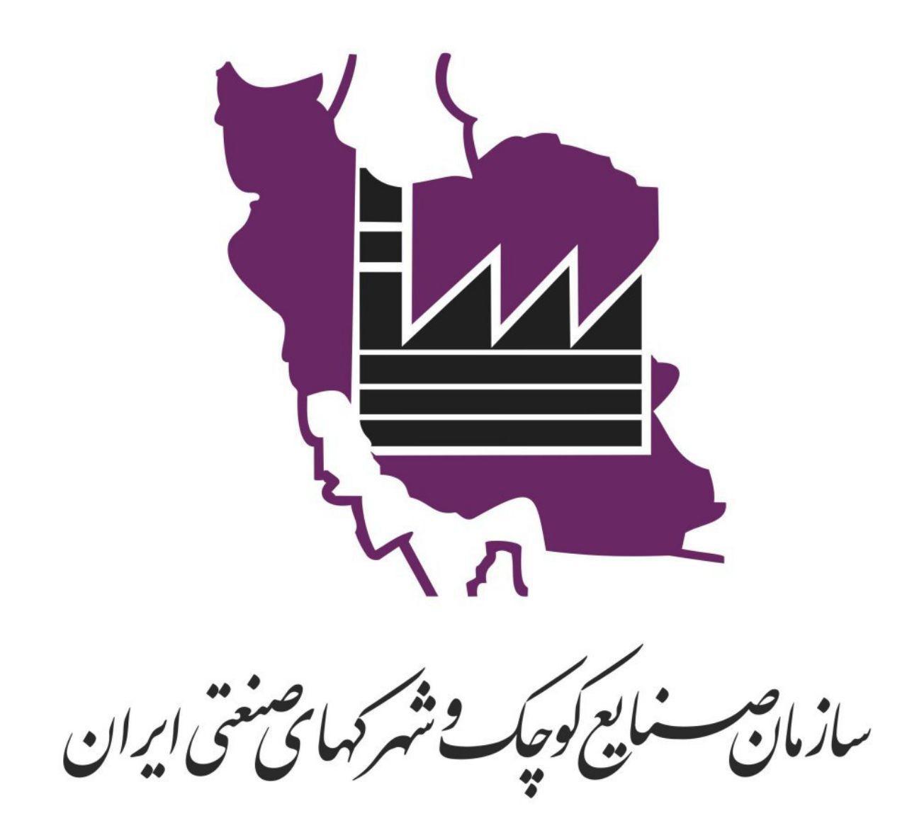 شرکت شهرک های صنعتی استان اصفهان